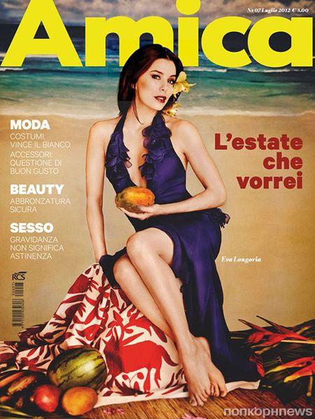 Ева Лонгория в журнале Amica. Июль 2012