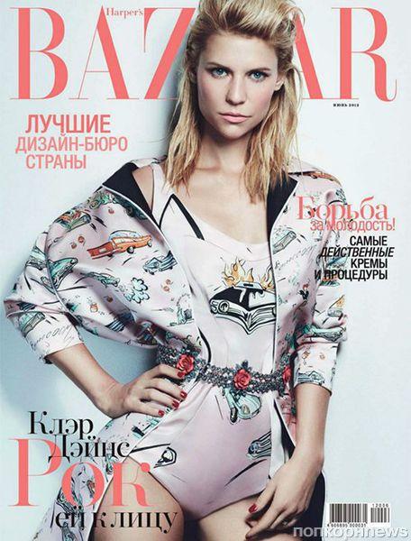 Клэр Дэйнс в журнале Harper's Bazaar Россия. Июнь 2012