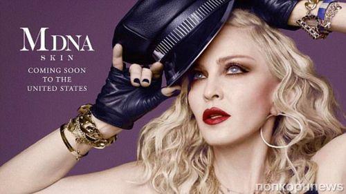Мадонна показала видео со съемок рекламы для своей линии косметики
