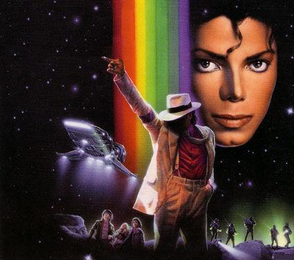 Именем Майкла Джексона назовут планету