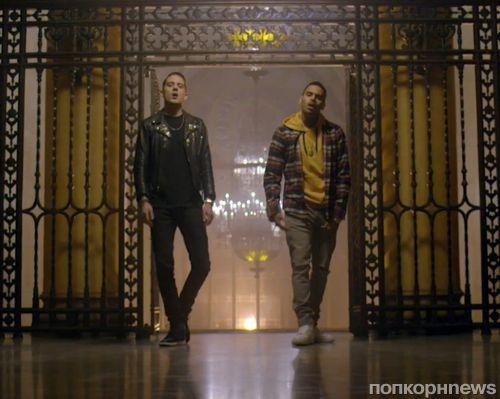 G-Eazy и Крис Браун выпустили новый клип