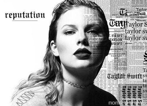 Тейлор Свифт анонсировала новый альбом Reputation