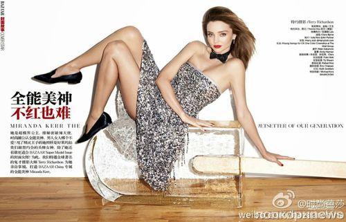 ������� ���� � ������� Harper's Bazaar �����. ������ 2014