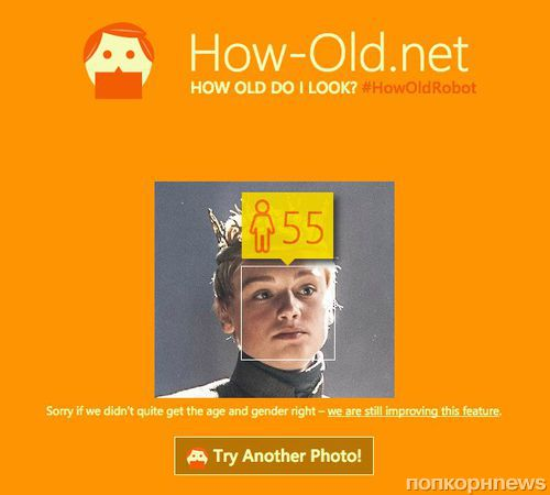 Фото: Microsoft определяет возраст героев «Игры престолов» – и ошибается!