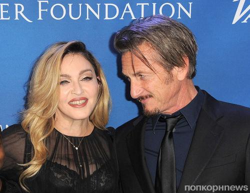 Мадонна призналась в любви бывшему мужу Шону Пенну