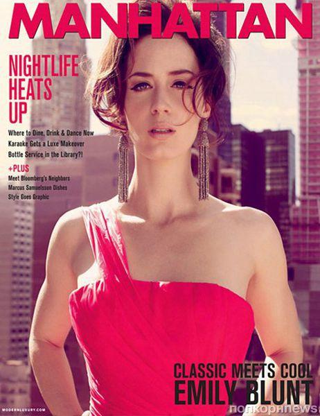 Эмили Блант в журнале Manhattan. Июнь 2012
