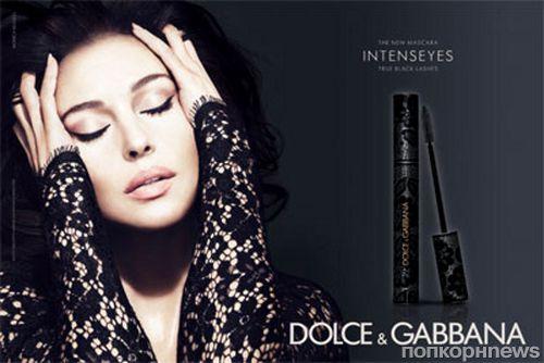 Коллекция декоративной косметики Lace Collection от Dolce & Gabbana