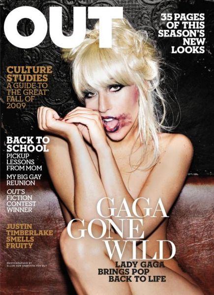 Lady GaGa разделась для журнала OUT