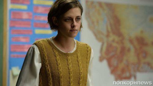 «Несколько женщин» с Кристен Стюарт признан лучшим фильмом Лондонского кинофестиваля