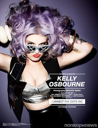 Келли Осборн в журнале Lovecat. Март 2012