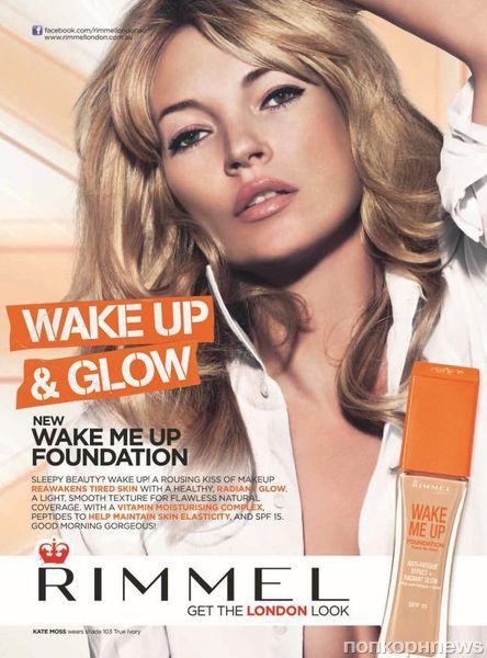 Кейт Мосс в рекламе нового тонального средства от Rimmel London