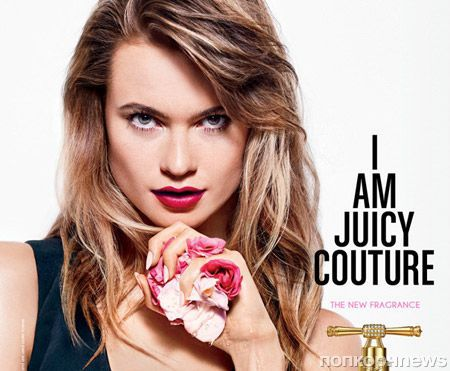 ������ ������� ������� � ����� ��������� �������� ������� Juicy Couture