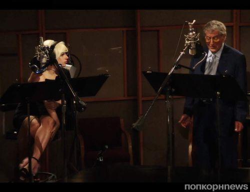 Студийное видео на песню Lady GaGa и Тони Беннетта - But Beautiful