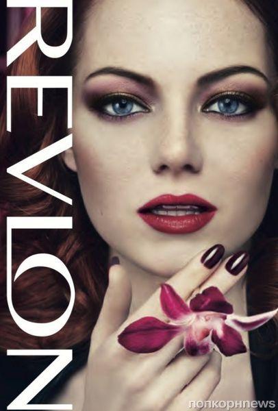 Эмма Стоун в рекламной кампании Revlon. Осень / зима 2012-2013