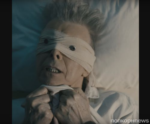 Lazarus: последний клип Дэвида Боуи