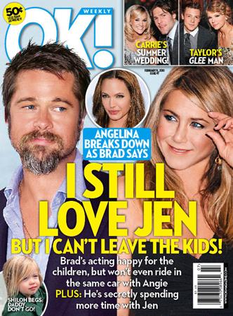 Брэд Питт жалеет о разрыве с Дженнифер Энистон?