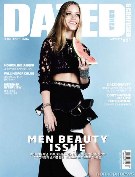 Джорджия Мэй Джаггер в журнале Dazed & Confused Корея. Май 2013