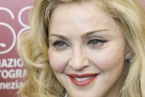 Мадонна ненавидит гортензии