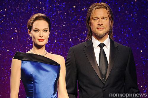 В музее мадам Тюссо разделили восковые фигуры Анджелины Джоли и Брэда Питта