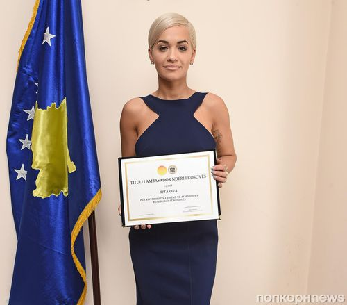 Рита Ора стала почетным послом Косово