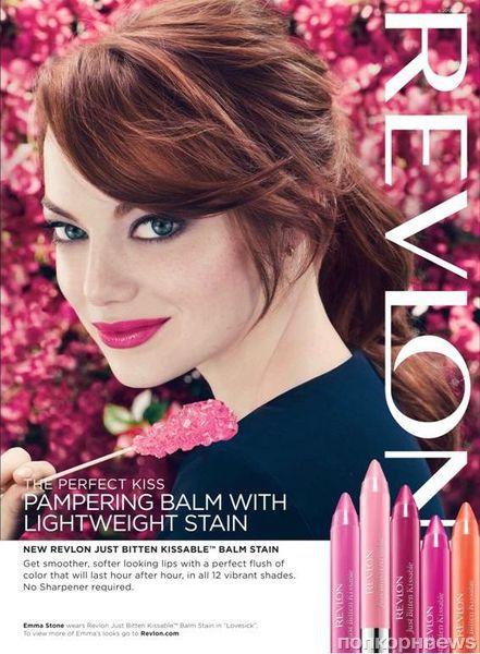 Оливия Уайлд, Эмма Стоун и Халли Берри в новой рекламной кампании Revlon