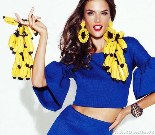 Алессандра Амбросио в журнале Glamour Бразилия. Сентябрь 2013