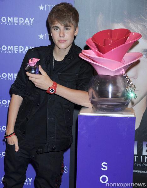 Джастин Бибер получит парфюмерный «Оскар»