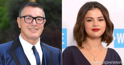 Дизайнер Dolce & Gabbana назвал Селену Гомес уродливой