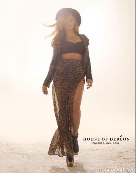 Первый взгляд на Бейонсе в рекламной кампании собственного бренда House of Deréon. Осень / зима 2012