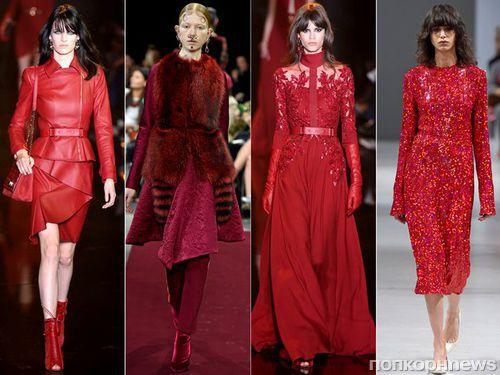Модные цвета в одежде осень-зима 2015-2016