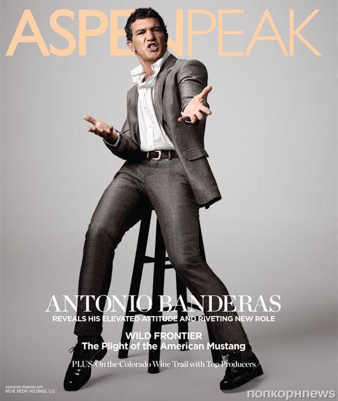 Антонио Бандерас в журнале Aspen Peak. Осень / зима 2012