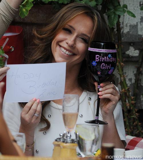 Дженнифер Лав-Хьюитт отметила День рождения