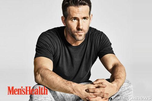 Райан Рейнольдс в журнале Men's Health. Февраль 2016