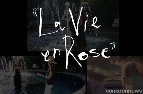 Трейлер рекламного ролика с Натали Портман аромата Miss Dior «la Vie En Rose»