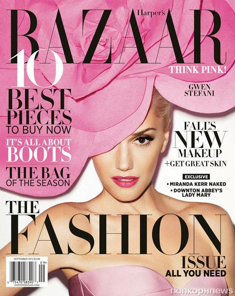 Гвен Стефани в журнале Harper's Bazaar. Сентябрь 2012