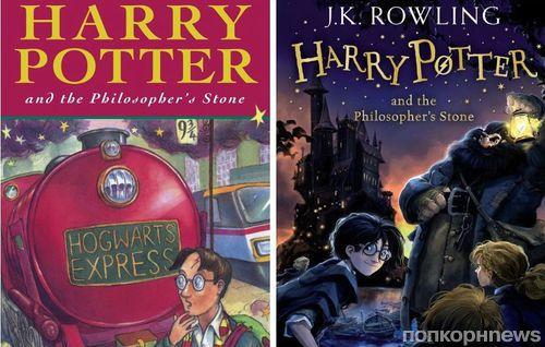 Книга «Гарри Поттер» с опечаткой будет продана с аукциона за 25 тыс долларов