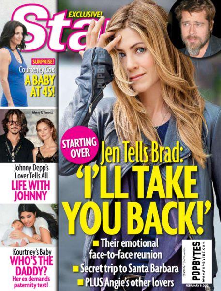 """Дженнифер Энистон Брэду Питту: """"Я верну тебя назад!"""". Версия журнала Star"""