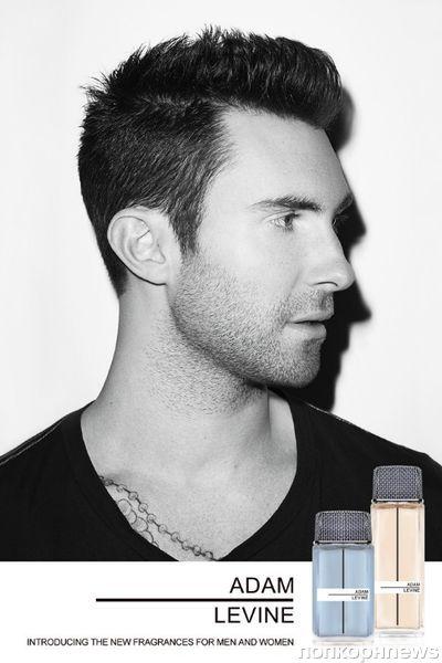 Адам Левин выпустил собственный парфюм