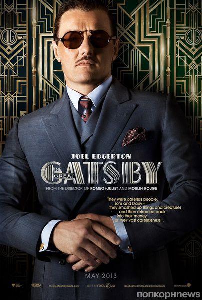 """Характер-постеры к фильму """"Великий Гэтсби"""""""
