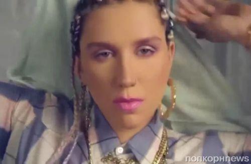 Новый клип Ke$ha и Will.i.am - Crazy Kids