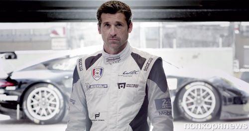 Видео: Патрик Демпси снялся в рекламе Porsche