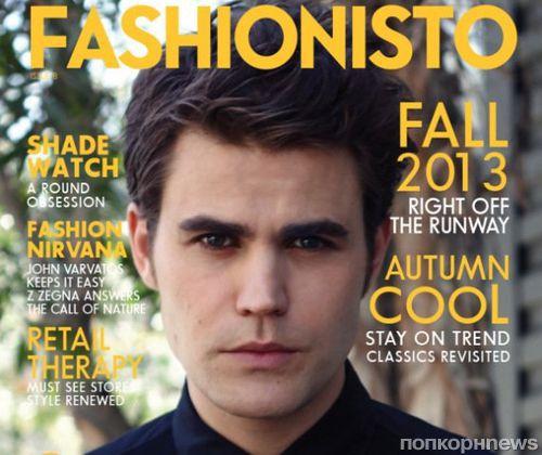 Пол Уэсли в журнале Fashionisto. Осень 2013