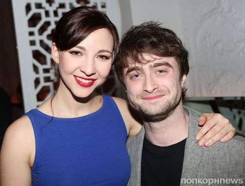 Звезда «Гарри Поттера» Дэниел Рэдклифф собрался жениться