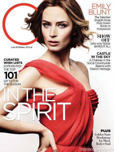 Эмили Блант в журнале C Magazine. Декабрь 2012