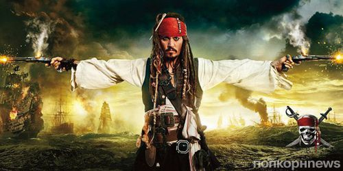 Скачать Игру Пираты Карибского Моря 2015 - фото 6