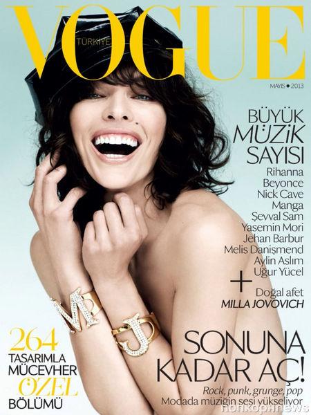 Милла Йовович в журнале Vogue Турция. Май 2013