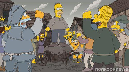 Видео: «Симпсоны» спародировали «Игру престолов»