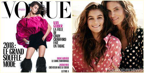 16-летняя дочь Синди Кроуфорд снялась для своей первой «личной» обложки Vogue