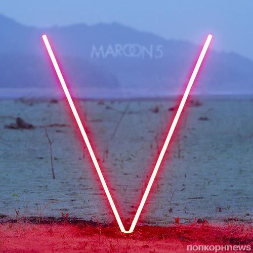 ����� ����� ������ Maroon 5 - It Was Always You