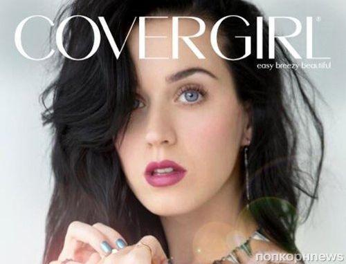 Кэти Перри — новое лицо CoverGirl